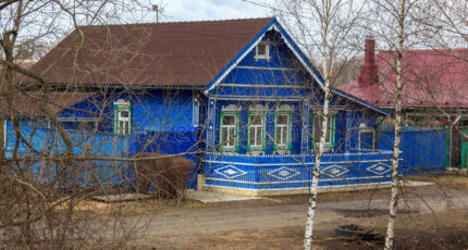 В Госдуме предложили повысить лимит кредита по сельской ипотеке