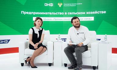 Представители Минсельхоза и ОНФ обсудили с фермерами расширение мер господдержки