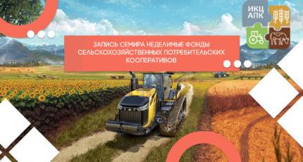 Запись информационно-консультационного семинара от 22.06.2021