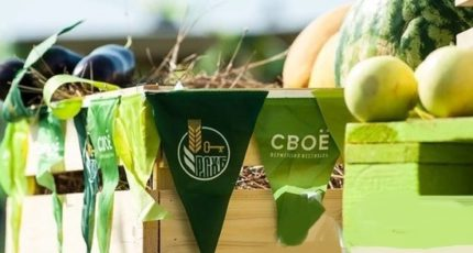 Россельхозбанк предоставит возможность приобретения залогового сельхозимущества на площадке Своё Фермерство