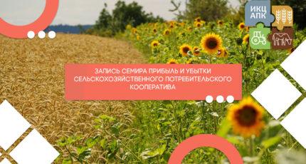 Запись информационно-консультационного семинара от 18.05.2021