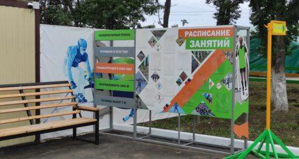 Парк в новом микрорайоне Бутурлиновки достроят осенью 2021 года