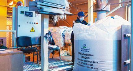 «ФосАгро» даст скидку пострадавшим от ЧС фермерам и овощеводам