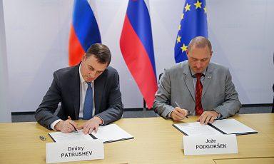 Россия и Словения подписали План действий по активизации сотрудничества в области сельского хозяйства на 2022-2023 годы