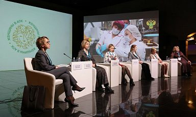 На Евразийском женском форуме рассмотрели роль женщин в развитии сельских территорий